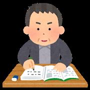 勉強.png