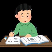 勉強2.png