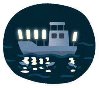 夜の漁船.png