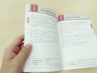英語テキスト.jpg