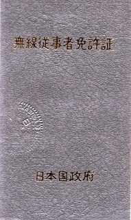 ID144.jpg
